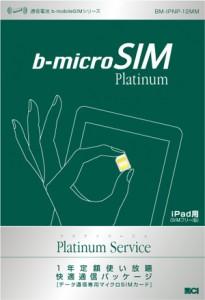 bmobile_plutinum_microSIM