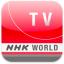 nkh_world_logo