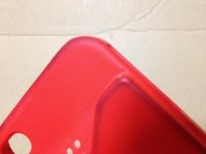 iPhone 4用カードホルダー付きケース
